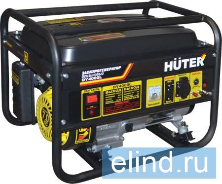 генератор хутер 4000 инструкция